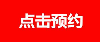 2017注册会计师全封闭体验营预约窗口