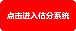 17初级会计内蒙分数线_17杭州初级会计_17年初级会计教材