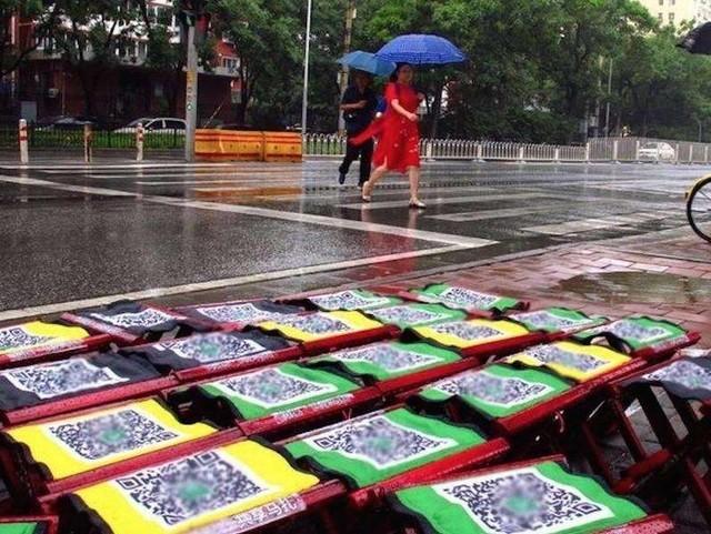 共享马扎出现在北京街头