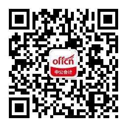 中公税务师考试微信公众号