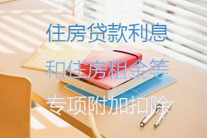 http://www.house31.com/zhuangxiuweihu/43852.html