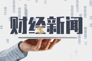 http://www.ahxinwen.com.cn/yulexiuxian/45670.html