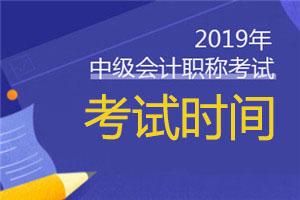 http://www.jiaokaotong.cn/huiji/250381.html